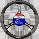 Оплетки рулевого колеса